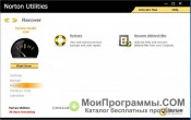 Norton Utilities скриншот 4