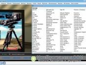 Скриншот Torrent TV Player