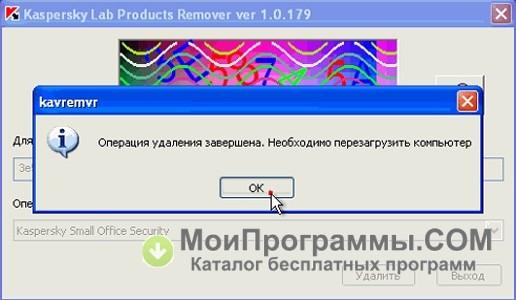 Kavremover Скачать С Официального Сайта - фото 7