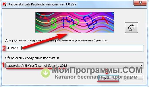 Kavremover Скачать С Официального Сайта - фото 11