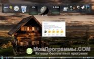 Winstep Nexus скриншот 2