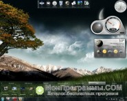 Скриншот Winstep Nexus