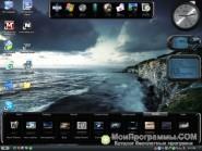 Winstep Nexus скриншот 4