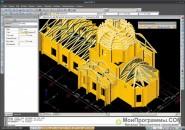 nanoCAD скриншот 4