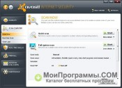 Avast Internet Security скриншот 3