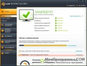 Avast Internet Security скриншот 4