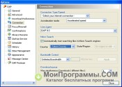 Download Accelerator Plus скриншот 4