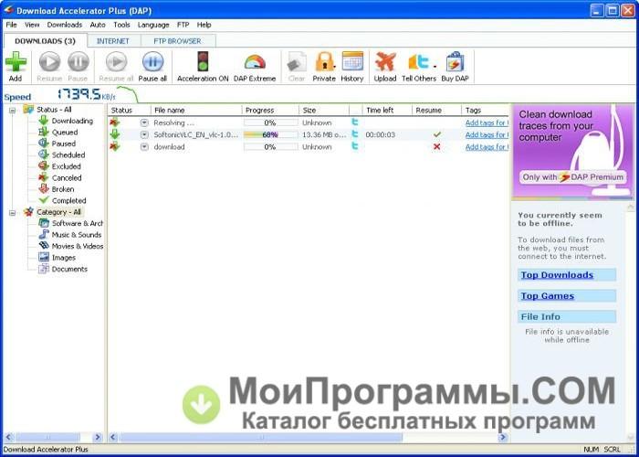 download Framed In Guilt 2004