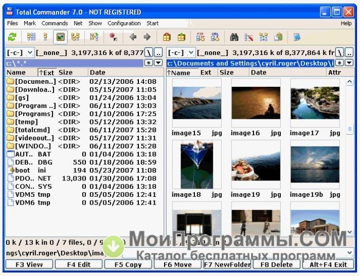 скачать программу тотал коммандер для виндовс 8 - фото 4