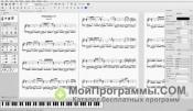 MuseScore скриншот 4
