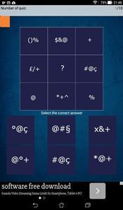 IQ Test скриншот 1