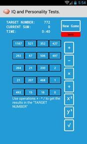 IQ Test скриншот 4