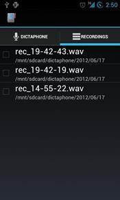 Dictaphone скриншот 4