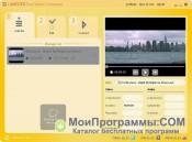 Hamster Free Video Converter скриншот 1
