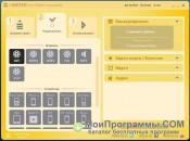 Hamster Free Video Converter скриншот 4