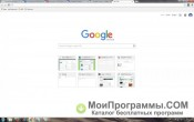 Google Chrome Offline Installer скриншот 4