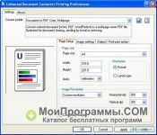 Universal Document Converter скриншот 3