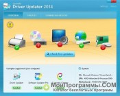 Carambis Driver Updater скриншот 4