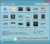 8GadgetPack скриншот 3