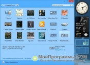 8GadgetPack скриншот 4