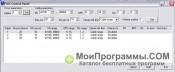 Скриншот Virtual Audio Cable
