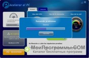 PC Speed Up скриншот 2