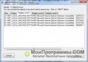 Adware Removal Tool скриншот 1