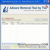 Adware Removal Tool скриншот 4