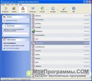Скриншот Uninstall Tool