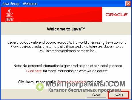 java machine windows 10