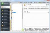 RoboForm скриншот 1