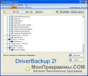 Driver Backup скриншот 4