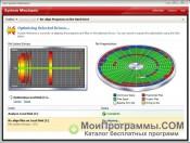 System Mechanic скриншот 2