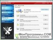 System Mechanic скриншот 4