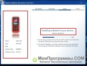 Nokia Software Recovery Tool скриншот 4