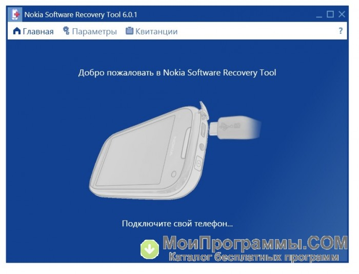 nokia software recovery tool for windows xp WHIM circled the
