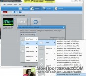 Replay Media Catcher скриншот 4