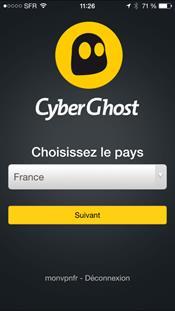 CyberGhost VPN скриншот 3