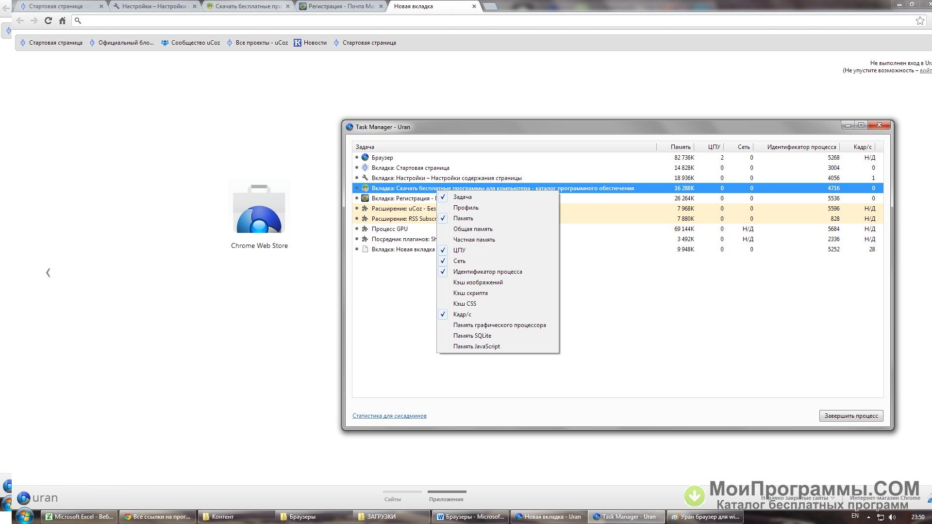 Скриншот (снимок экрана) Print Screen - Neumeka ru
