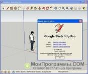 Скриншот Google SketchUp PRO