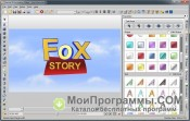 Aurora 3D Animation Maker скриншот 3