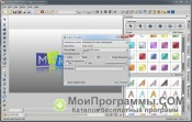 Aurora 3D Animation Maker скриншот 4