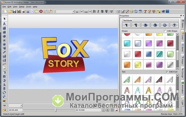 Toonatorcom - Draw animation online!