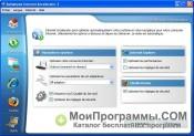 Ashampoo Internet Accelerator скриншот 2