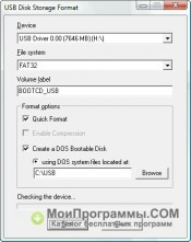 HP USB Disk Storage Format Tool скриншот 2