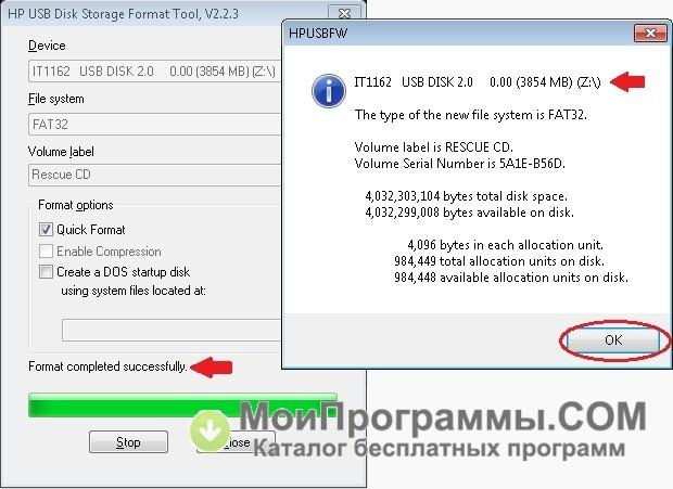 Hp usb disk storage format tool скачать.