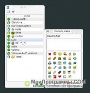 Скриншот QIP