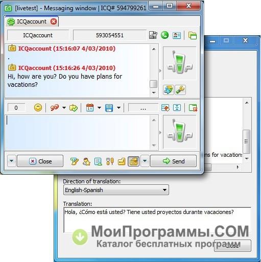 Раздел: icq клиенты добавил