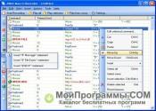 Скриншот Macro Recorder