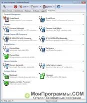 SiSoftware Sandra скриншот 2